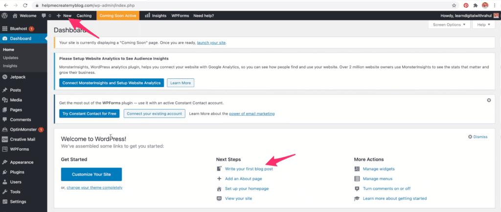 How to Login to WordPress Blog to Start Blogging on WordPress